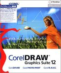 CorelDRAW Graphics Suite 12 ��{��� �X���A�b�v�O���[�h&�抷��